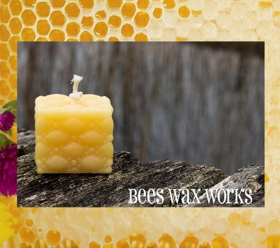 Beeswax Beaded Box | Beeswax Candles | Honey House Naturals